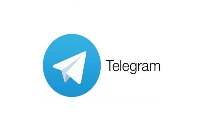 Telegram desktop client