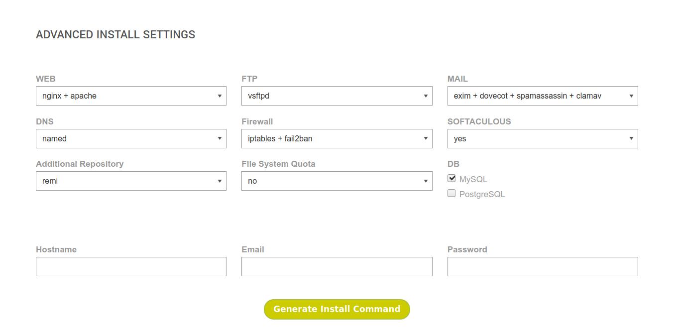 VestaCP installation options