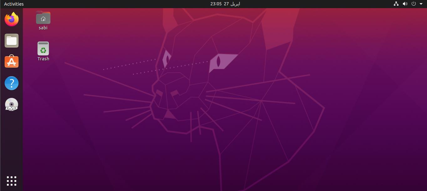 How To Upgrade from Ubuntu 18.04 LTS To Ubuntu 20.04 LTS